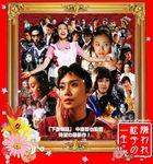 嫌われ松子の生涯_01.jpg