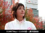 Mayu_01.jpg
