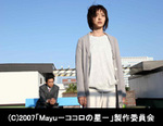Mayu_02.jpg